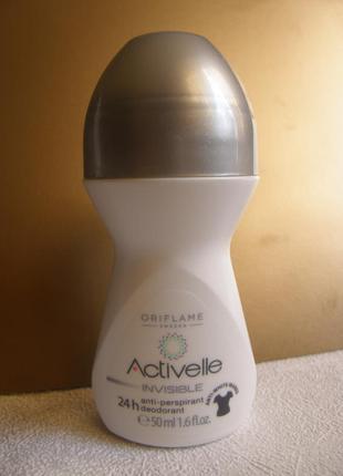 Шариковый дезодорант-антиперспирант 24-часового действия «активэль»