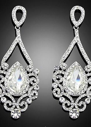 Шикарные длинные серьги с камнями - украшение королевы!