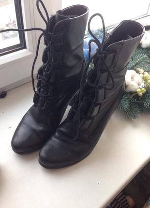 Удобнейшие ботинки