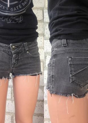 Шорты джинсовые короткие серые