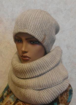 Стильный вязаный комплект шапка + шарф хомут восьмерка бежевый!