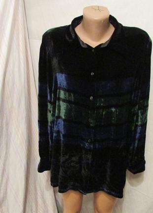 Продам велюровую блузу