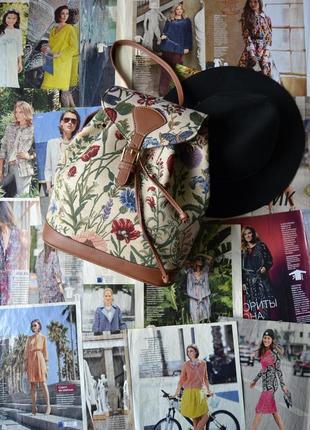 Новый рюкзак в принт