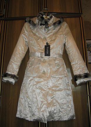Зимние пальто frizman