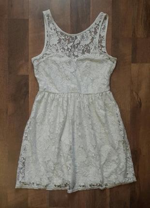 Нарядое платье
