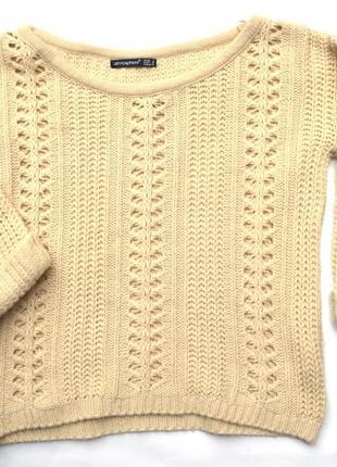 Укороченный теплый свитер от atmosphere