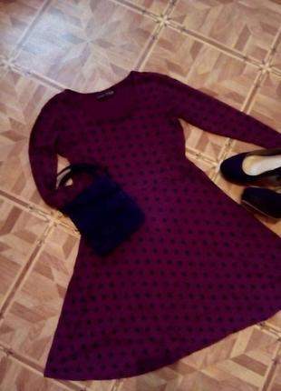 Платье  от atmospere цвета марсала