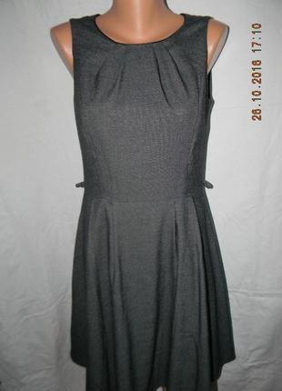 Осеннее серое  платье