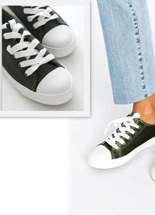 Атласные кеды на шнуровке