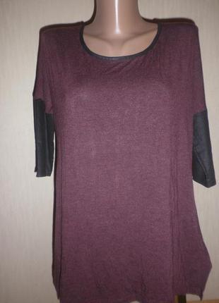 Класненька кофта блуза колір марсала з рукавчиками під кожу