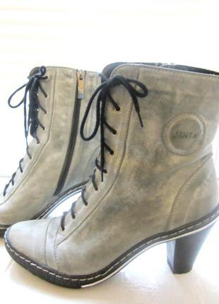 Зимние ботинки серо-голубого цвета!