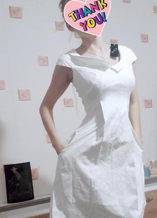 Раскошное  платье  bgl .