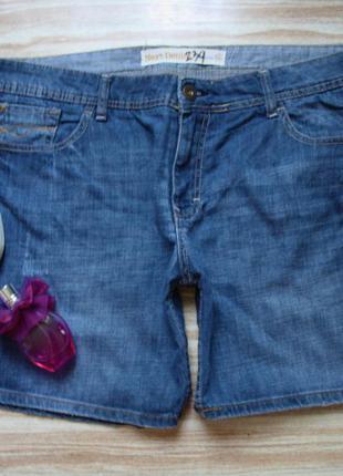 №239 джинсовые шорты