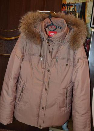 Пуховая курточка с натуральным мехом