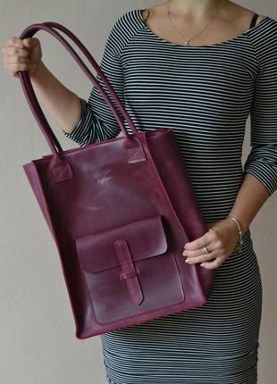 Кожаная сумка шоппер с карманом