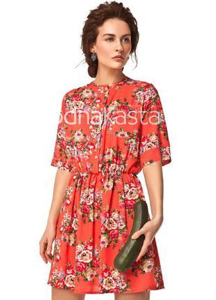 Платье от anna yakovenko