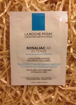 Сыворотка против покраснений la roche-posay rosaliac ar intense пробники