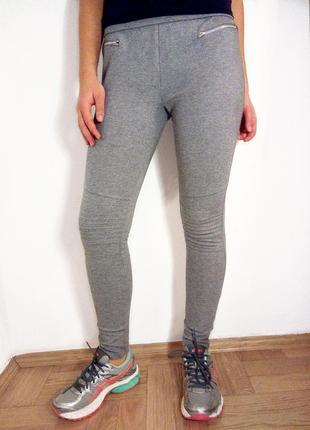 Серые спортивные штаны next