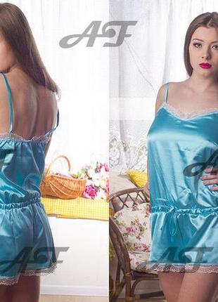 Атласная пижама-комбинезон
