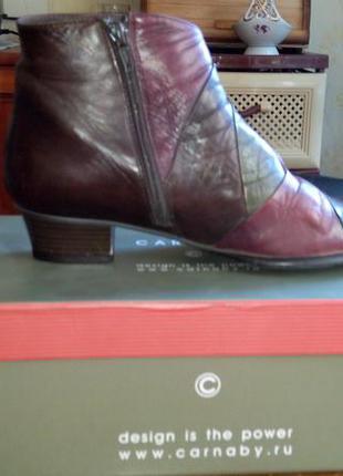 Фирменные кожаные батильйоны ботинки chester