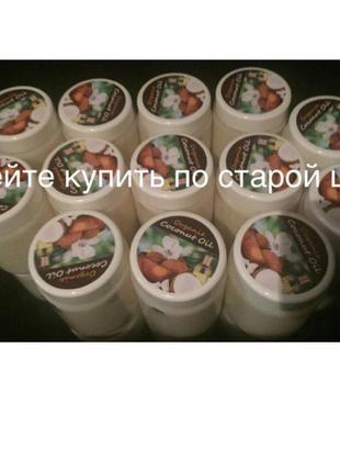 Кокосовое масло5