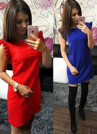 Синее новое нарядное платье электрик с коротким рукавом  крыльями р.м, л, с