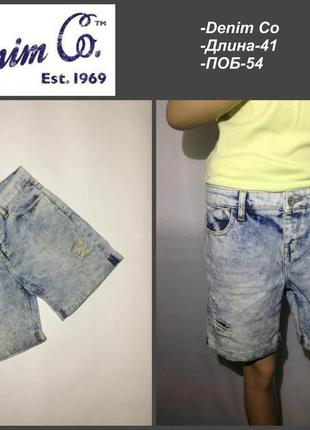 Denim co р-uk-10