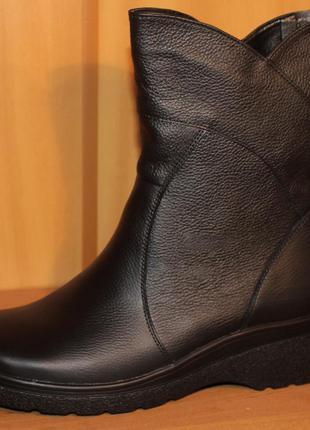 Осеннюю обувь женскую на полную ногу
