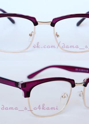 Классные имиджевые новые очки, оправа для вставки линз