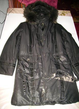 Зимний пуховик-курточка