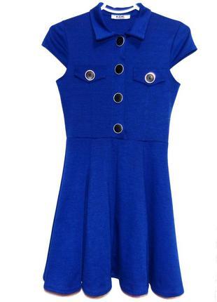 Платье плотное р s london
