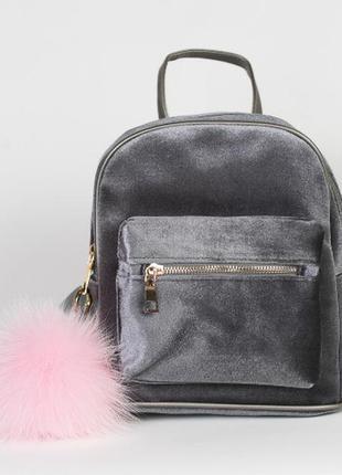 Бархатный велюровый рюкзак