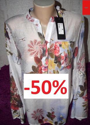 -50% от цены christmas sale дизайнерская нереальная шелковая котоновая рубашка в яркий принт