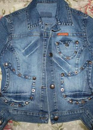 Джинсовый пиджак, брюки