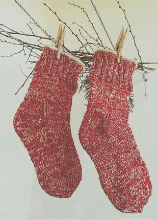Мега тёплые шерстяные вязаные носки