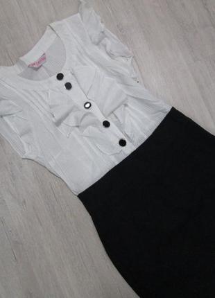 Классическое красивое платье сарафан petite