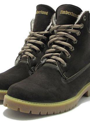 Ботинки женские timberland зимние темно-коричневые (тимберленд)
