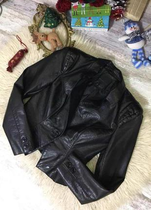 Куртка из эко-кожи