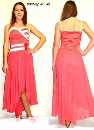 Вечернее эксклюзивное платье
