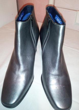 Ботинки кожаные серебристые.польша lotus