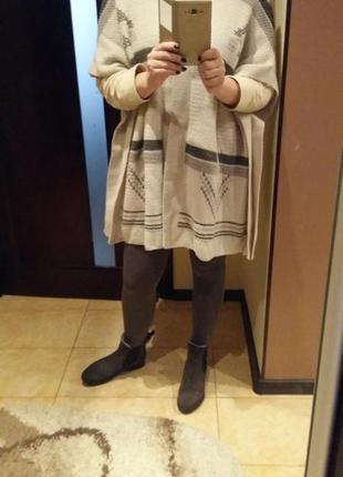 Продам новое пальто-пончо ya-ya