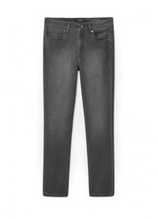 Серые джинсы. скидка10%на2вещи!)
