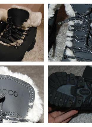 Зимные ботинки спортивные кожа