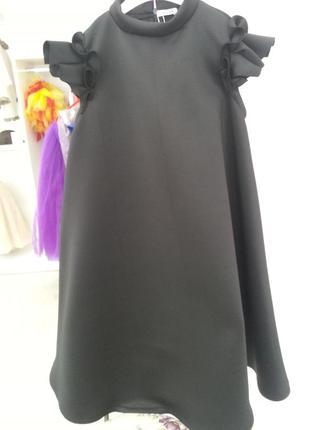 Платье крылышки