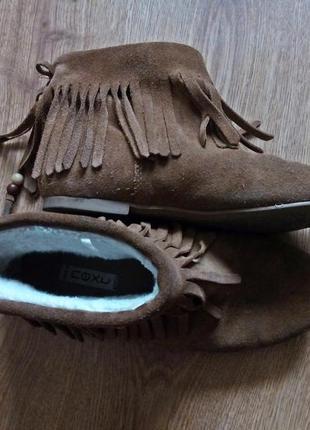 Ботинки с бахромой next