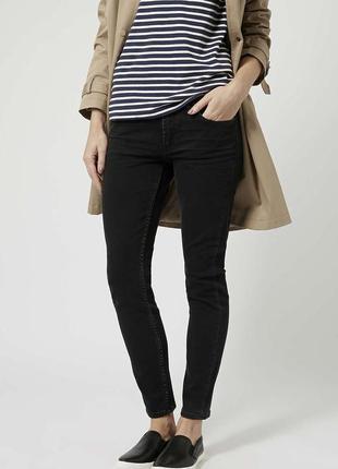 Хорошки джинсы