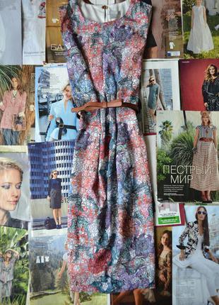Акварельное платье h&m