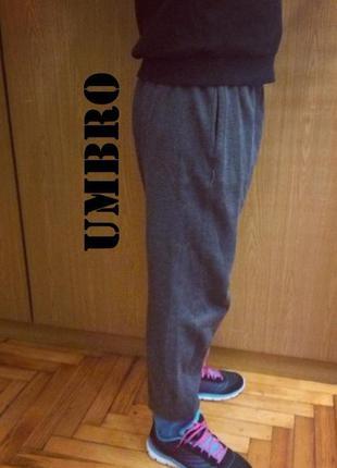 Крутые спортивные штаны umbro (тренировки,тренировку,серые)