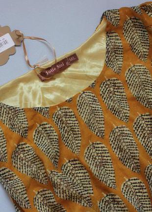 Очень стильное яркое платье!3