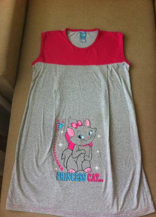 Для кормления рубашка, ночнушка для кормления, для беременных, 36-38
